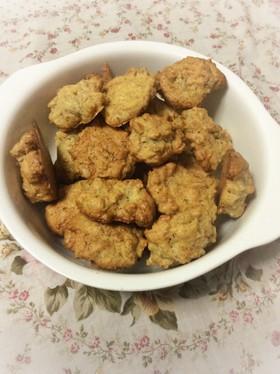 糖質制限!ひまわりの種のドロップクッキー