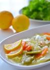 トルコ料理☆ポロ葱のオリーブオイル煮