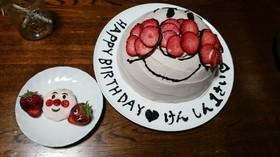 一歳☆アンパンマンの誕生日ケーキ!