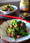 菜の花とベーコンの柚子胡椒ガリマヨソテー