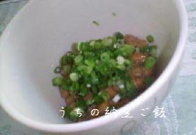 ✿うちの納豆ご飯✿