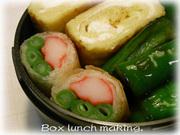 冷凍お弁当カニカマ春巻きの写真