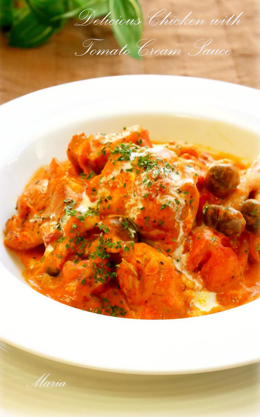 ★鶏のトマトクリーム煮★