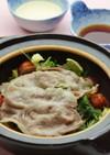 豚と野菜の土鍋蒸し