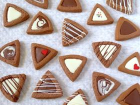 ホケミで簡単バレンタインにチョコクッキー