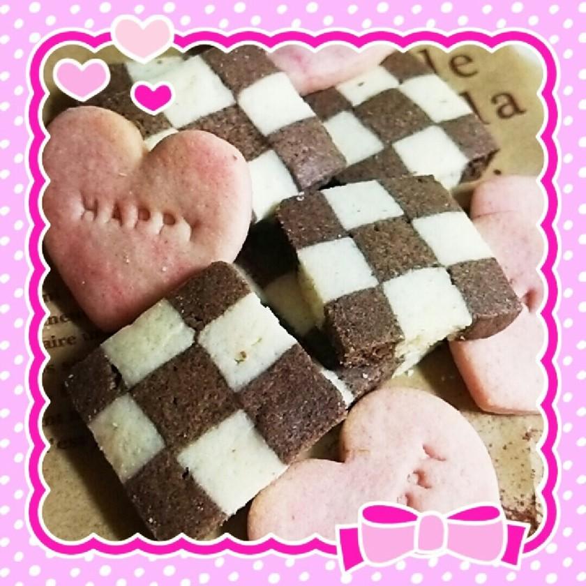 バレンタインにも♪ココアチェッククッキー