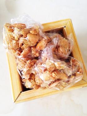 節分豆の消費に♡煎り大豆のキャラメリゼ