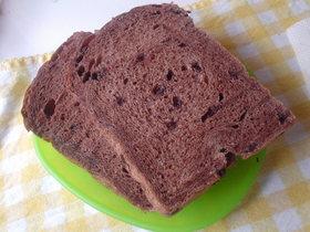 おやつにどうぞ♡チョコチップココア食パン