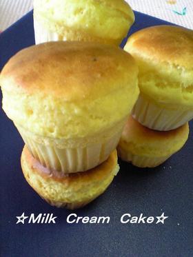 練乳風味のやさしいミルククリーム☆ケーキ