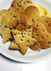 ☆HMで簡単チョコチップクッキー☆