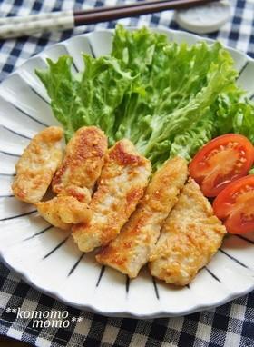 しっとり柔らか♥鶏むね肉の味噌マヨ焼き♥