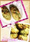 節分豆和風クッキー