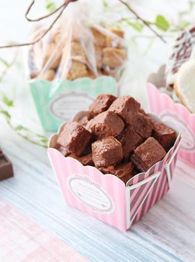 量産のバレンタイン♡に食パンチョコラスク