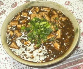 マーボー豆腐ship風