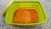 離乳食完了期★簡単野菜ジュース蒸しパンの写真