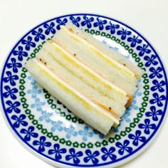 ハニーマスタードマヨのハムチーズサンド