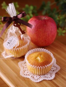 薄力粉で簡単♪りんごのカップケーキ