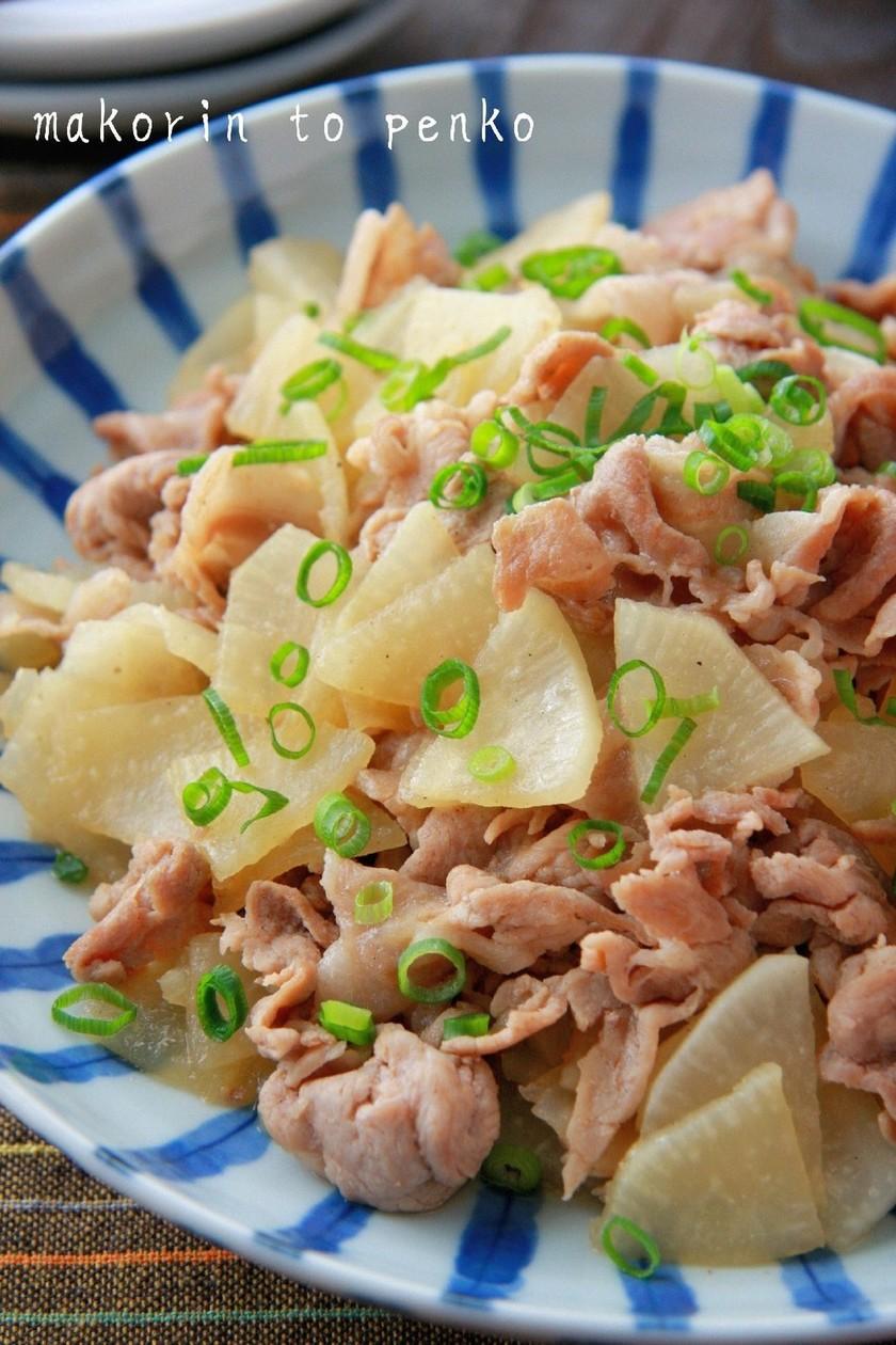 大根大量消費*豚肉と大根のゆず胡椒炒め