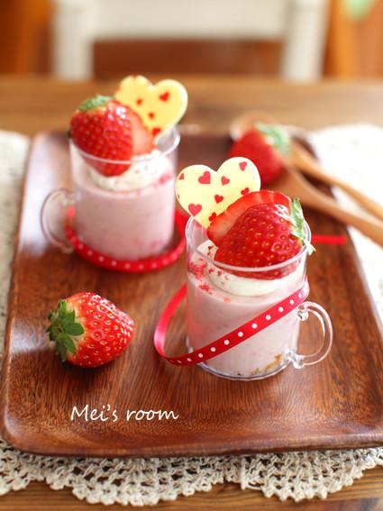 バレンタインにも☆苺の濃厚生チョコプリン