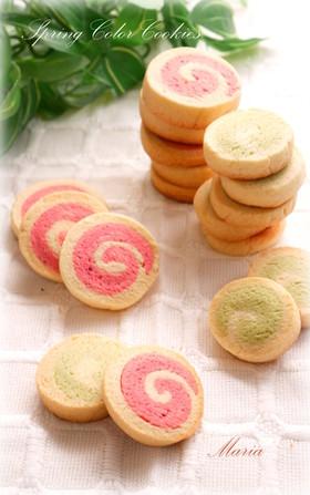 ✿春色アイスボックスクッキー(渦巻き)✿
