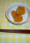 砂糖いらず☆かぼちゃの煮物