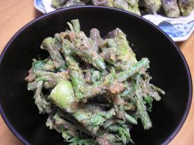 山菜♪たらの芽のクルミ味噌和え