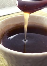 葛粉で作る本格派くず湯アラカルト
