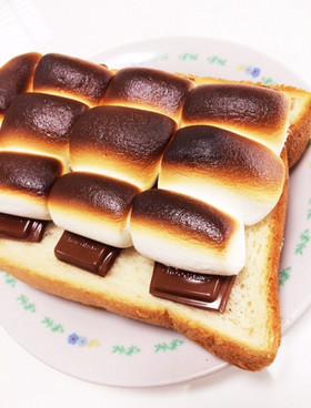 チョコマシュマロトースト ふわふわ!