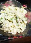 アボカドとシーチキンとキャベツのサラダ