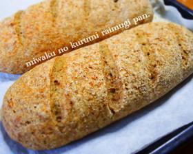 ライ麦40%★魅惑のくるみパン