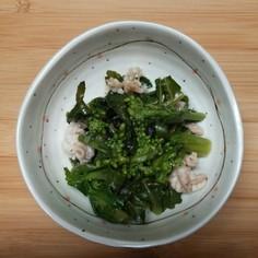 紅菜苔のオイル蒸し❤