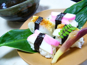 かまぼこ寿司