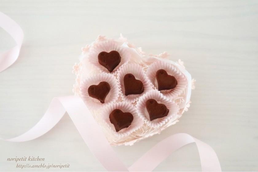 材料4つ♡アールグレイ香る生チョコレート