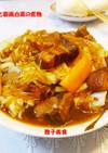 豚角煮と春雨白菜の煮物・・・美容美食