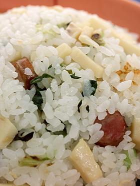 野菜の混ぜご飯