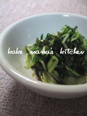 水菜♥♡簡単漬物