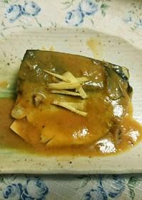 【圧力鍋】鯖の味噌煮