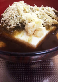 湯豆腐とろろ昆布【ほっこり】