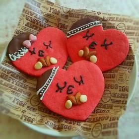 簡単♪バレンタインクッキー♪ハートちゃん