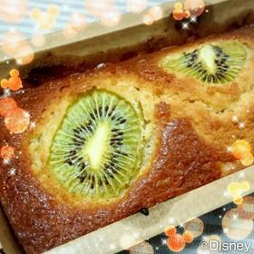 ココナッツオイルdeキウイパウンドケーキ