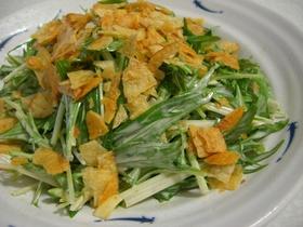 水菜のマヨコチュサラダ☆ポテチのせ