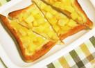 アップルパイになりたいトースト