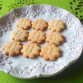 簡単素朴な*全粒粉のメープルクッキー*