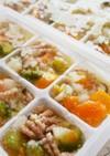 離乳食中期~!簡単作り置き野菜スープ