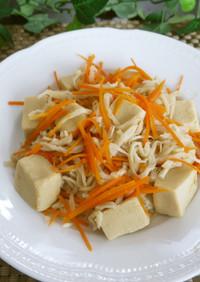 簡単常備菜!切り干し大根と高野豆腐の煮物