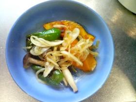 新たまねぎと焼き野菜のマリネ
