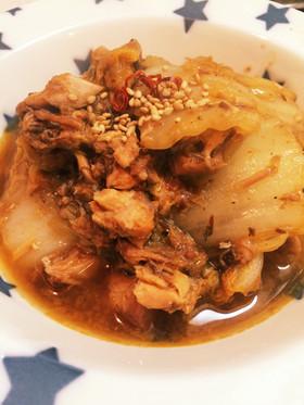 鯖缶で!白菜とサバの味噌キムチ煮込み