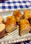 和食deダイエット!高野豆腐の肉巻き