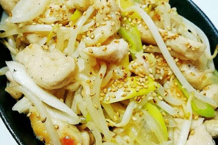 レシピ ネギ 胸 鶏 肉