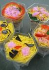 ひな祭り!可愛いデコカップ寿司